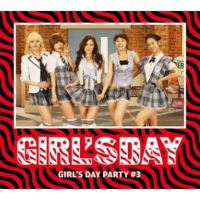 single-cover-girls-day-girls-day-party-3.jpg